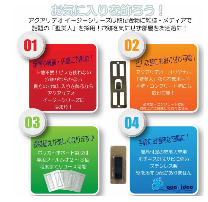 AquaRideo アクアリデオ EASY RACK & SHELF with壁美人  EASY RACK for Glasess 耐荷重 1kg 下地・ビス 不要 家庭用 ホチキス 簡単取り付け 日本製 正規品