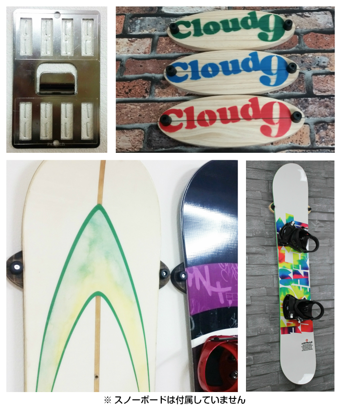 AquaRideo アクアリデオ Board Hanger with壁美人   for Snowboard スノーボード 耐荷重 8kg 下地・ビス 不要 家庭用 ホチキス 簡単取り付け 日本製 正規品