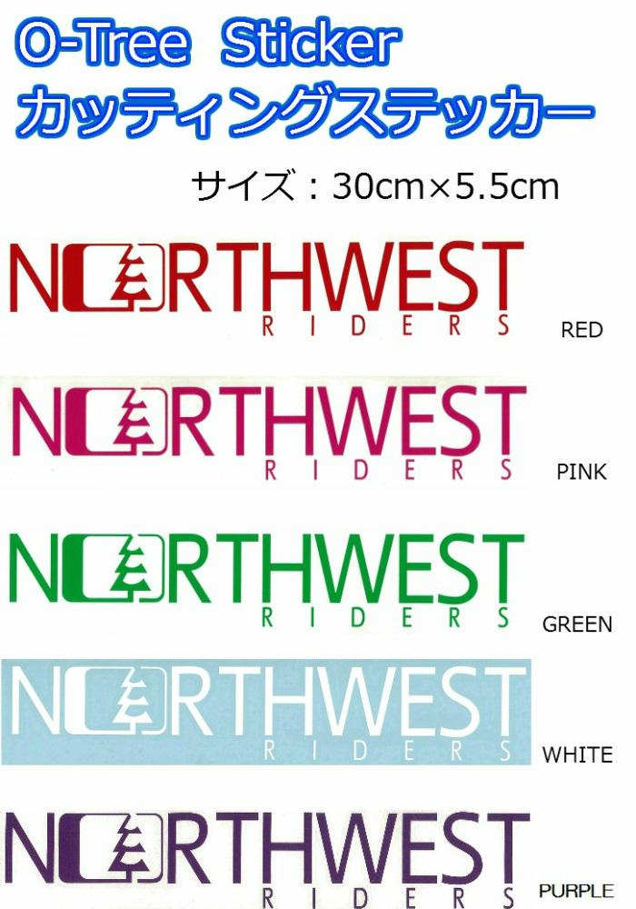NORTH WEST RIDERS(ノースウエストライダース) カッティングステッカー O-Tree Sticker ロゴステッカー 30cm×5.5cm メール便不可