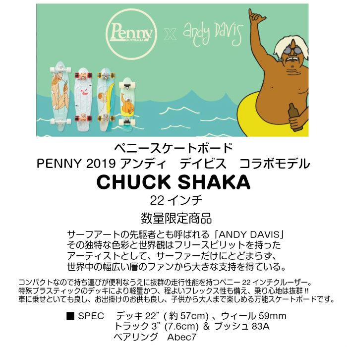 PENNY SKATEBOARD ペニースケートボード CHUCK SHAKA 数量限定 22インチ クルーザー アンディ・デイビス コラボモデル  デッキ 0PGR3-chuckshaka 正規品