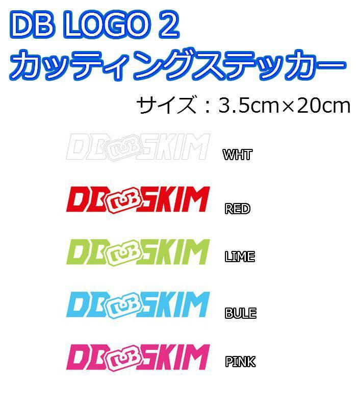 DB カッティングステッカー DB LOGO 2 ロゴステッカー 3.5cm×20cm