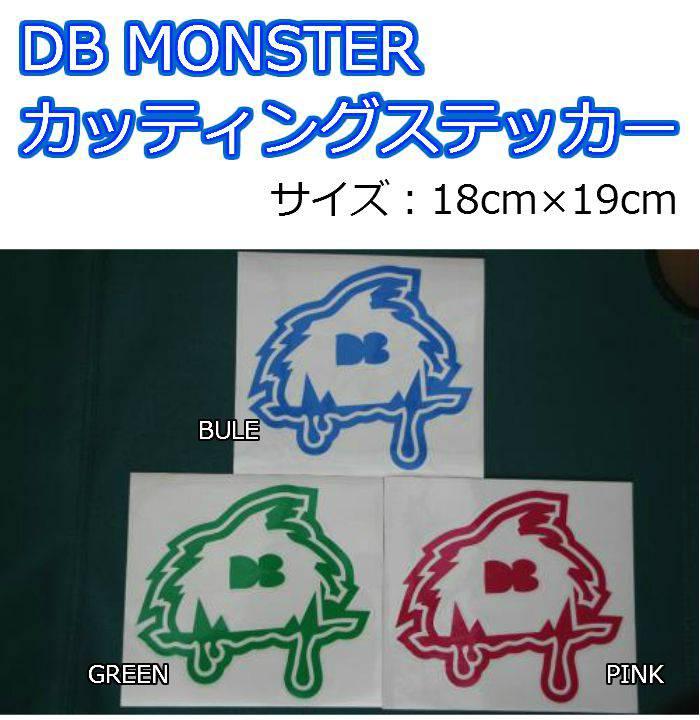 DB カッティングステッカー DB MONSTER ロゴステッカー 18cm×19cm