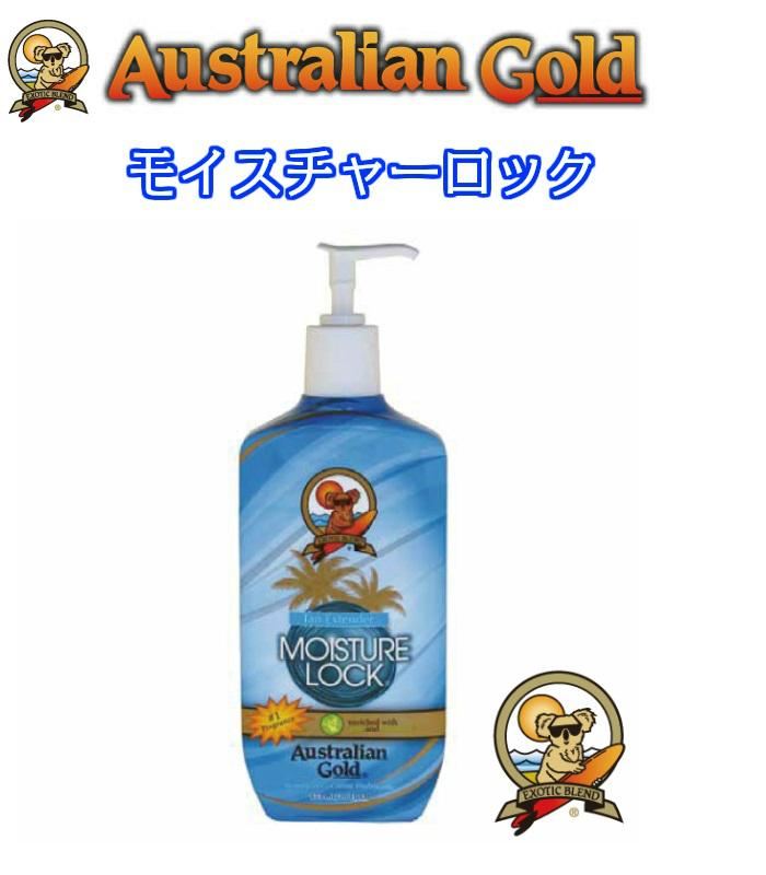 Australian Gold オーストラリアン ゴールド モイスチャーロック モイスチャーローション
