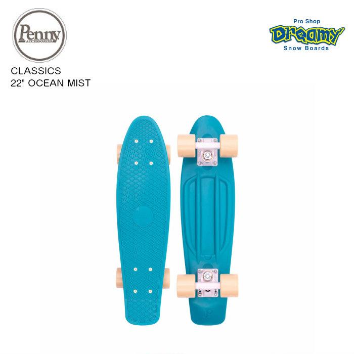 "PENNY SKATEBOARD ペニースケートボード CLASSICS 22"" OCEAN MIST 22インチ クラシックス  ウィール59mm ベアリング Abec7 STEEL  正規品"