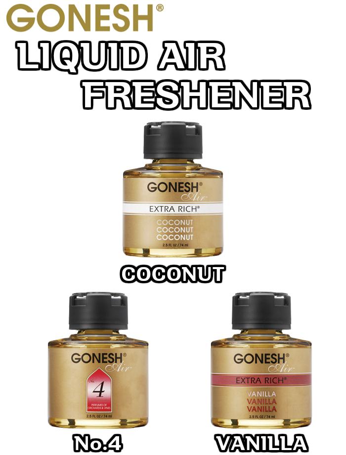 GONESH(ガーネッシュ) LIQUID AIR FRESHENER 芳香剤 リキッド 車載用 部屋用 置き型 フルーティ バニラ ココナッツ トロピカル インセンス COCONUT No.4 VANILLA アメリカ製 正規品
