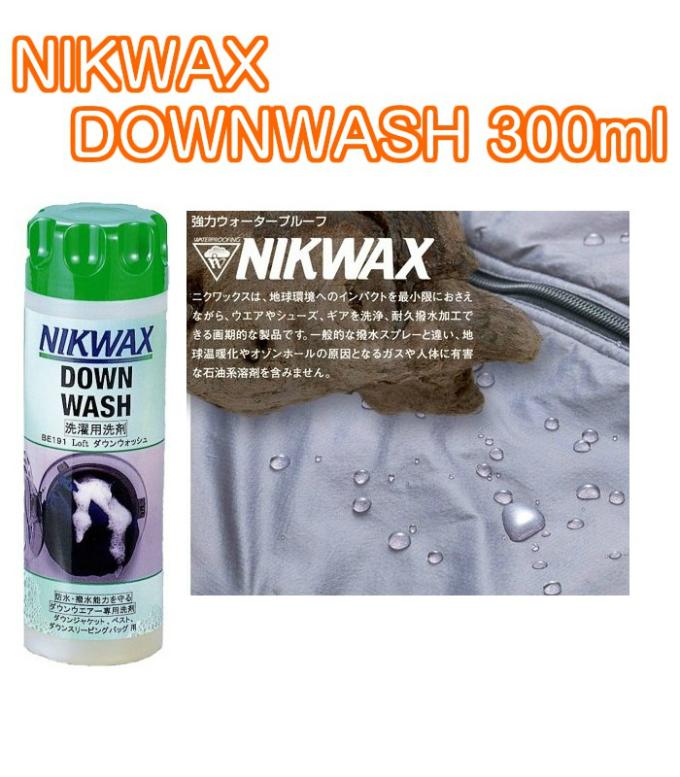 NIKWAX(ニクワックス)DOWNWASH(ダウンウォッシュ)300ml 洗濯用洗剤 BE191 ダウンウェアー用