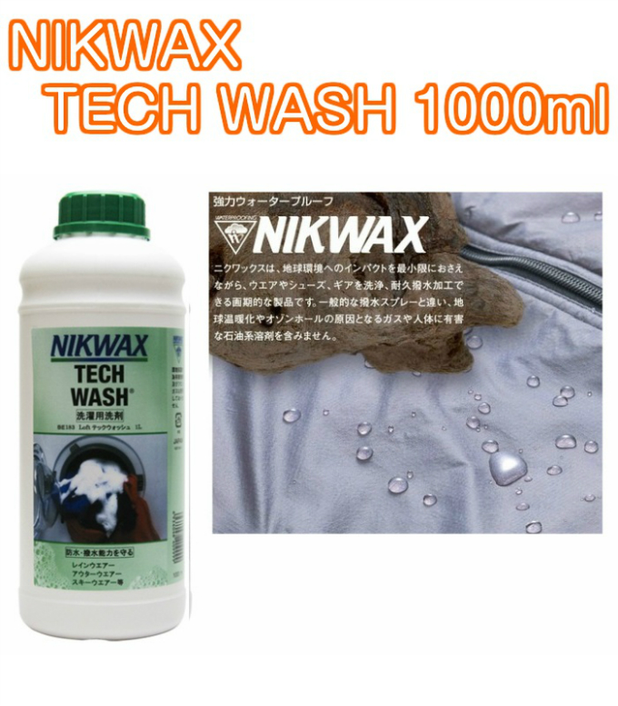 NIKWAX(ニクワックス)TECHWASH(テックウォッシュ)1000ml 洗濯用洗剤