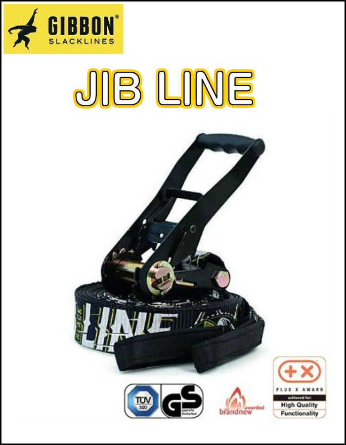 GIBBON SLACKLINES ギボン スラックライン JIB LINE ジブライン  X13 トリック 綱渡り フィットネス ヨガ 正規品