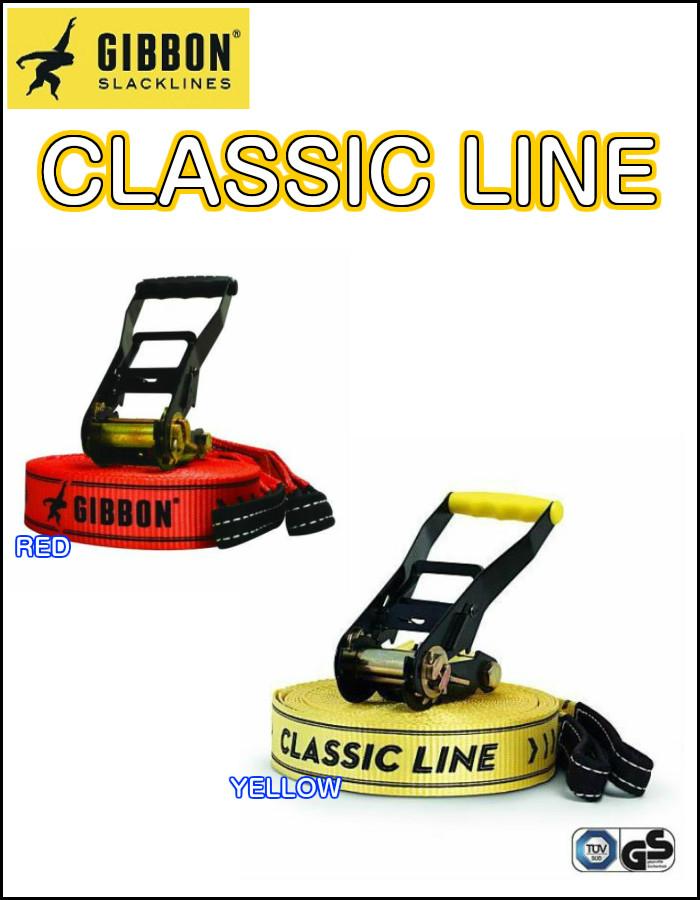 GIBBON SLACKLINES ギボン スラックライン CLASSIC LINE 25メートル クラシックライン X13 /X13 XL 綱渡り フィットネス ヨガ 正規品