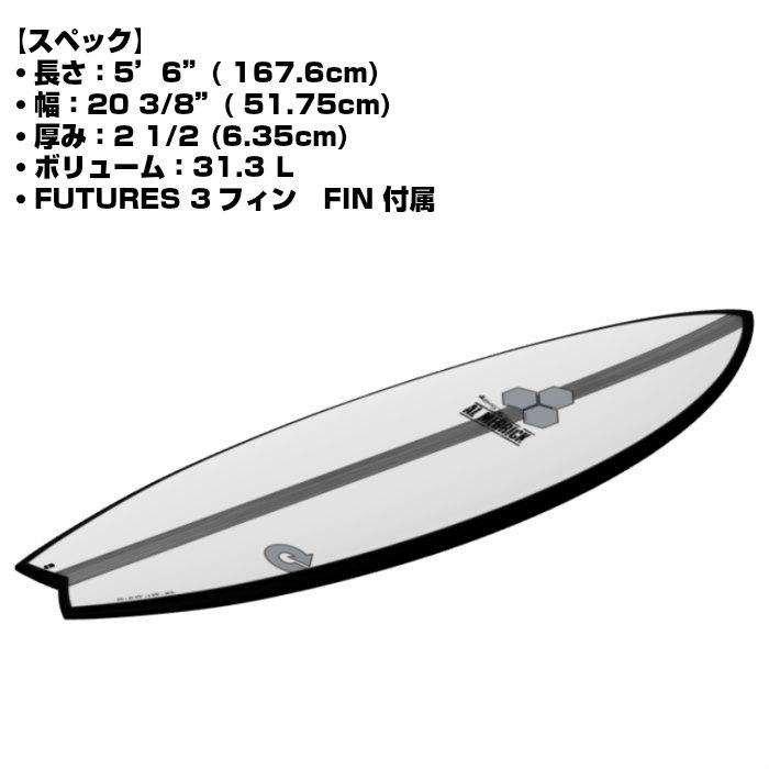 TORQ Surfboard トルクサーフボード アルメリック ポッドモッド PODMOD-X-LITE 5'6 BLACK/PINLINE サーフィン SURF