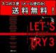 Let's Try3 レッツトライ3 グラトリDVD HOW TO DVD スノーボード グラトリ GROUND TRICK SNOWBOARDING グラウンドトリック DVD