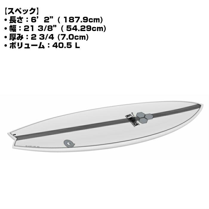 TORQ Surfboard トルクサーフボード アルメリック ポッドモッド PODMOD-X-LITE 6'2 WHITE/PINLINE サーフィン SURF