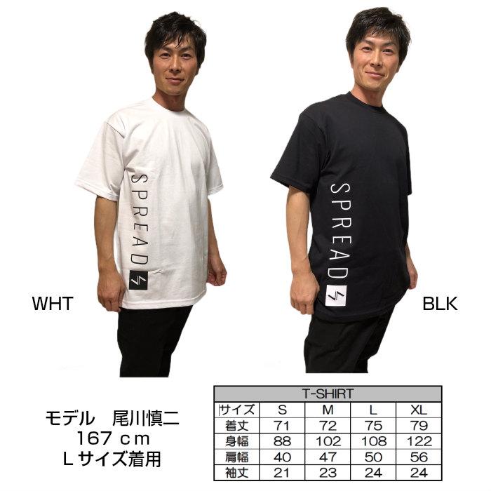 SPREAD スプレッド アパレル 半袖Tシャツ T-SHIRT 夏服 スノーボード 正規品 尾川慎二