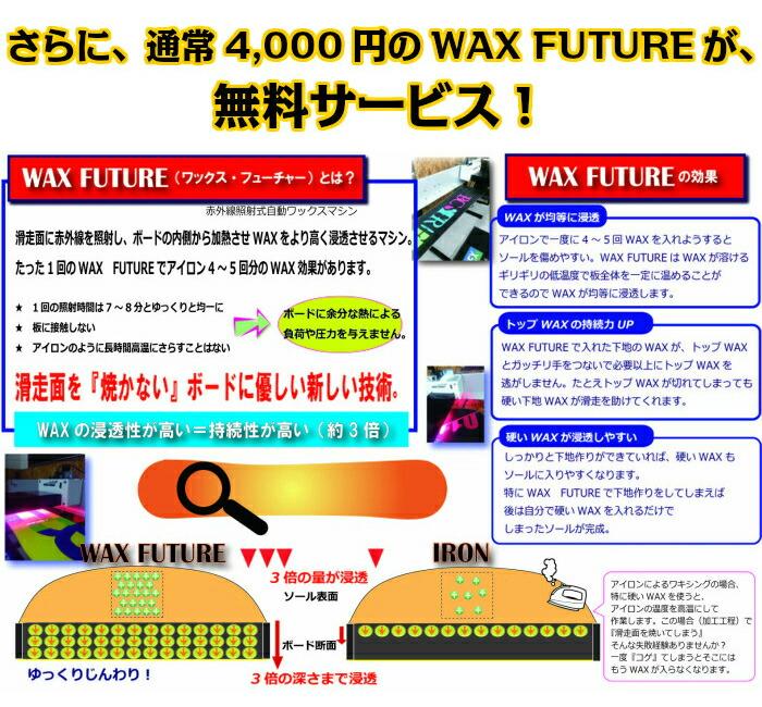 21-22 YONEX 4XP POWTWIN 155W/158W XP21P ヨネックス フォーエックスピーパウツイン オールマウンテン イージーライドキャンバー スノーボード 板 2022 正規品
