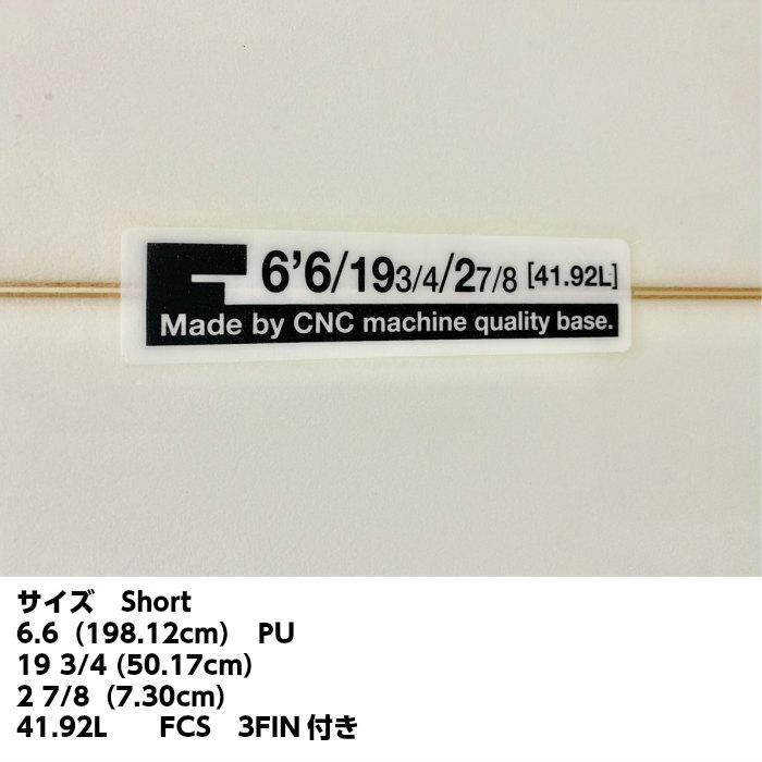 ESSENCE エッセンス サーフボード Short SC 6.6 PU 41.92L ショートボード 6.6フィート サーフィン ボード