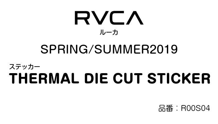 RVCA ステッカー THERMAL DIE CUT STICKER ロゴ ダイカット R00S04 BLK WHT ルーカ SPRING/SUMMER  正規品