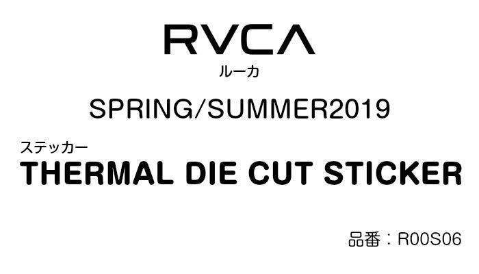 RVCA ステッカー THERMAL DIE CUT STICKER ロゴ ダイカット R00S06 BLK WHT ルーカ SPRING/SUMMER  正規品