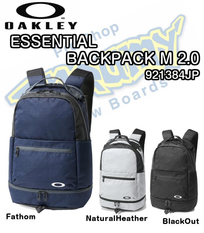 OAKLEY オークリー ESSENTIAL BACKPACK M 2.0 バックパック 921384JP 正規品