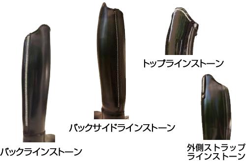 ファボリット ドレッサージュ/Favorit Dressage【Konigs/ケーニッヒ】