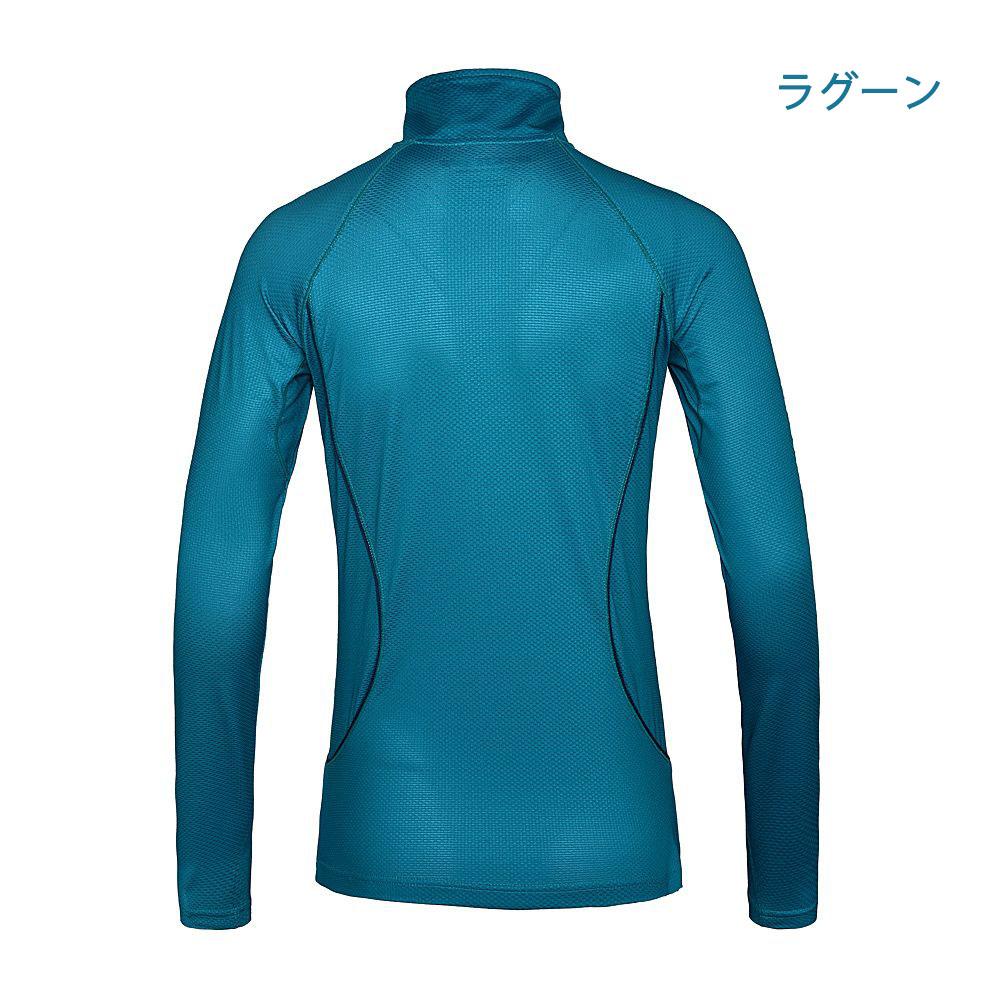 KL/JANKIレディーストレーニングシャツ長袖