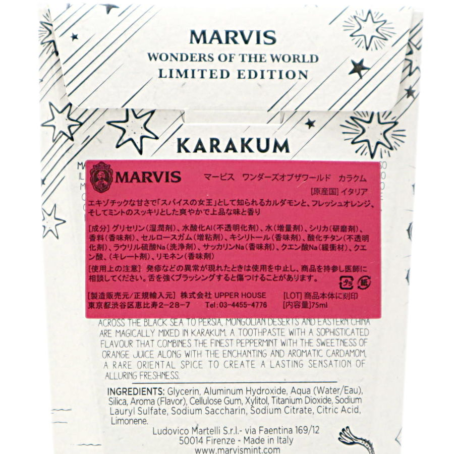 ワンダーズオブザワールド カラクム/MARVIS(歯磨き粉)