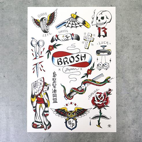 TRADITIONAL BARBER FLASH/BROSH(ポスター)