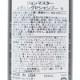 イブニングPシャンプー 236ml  (イブニングプリムローズ)_R/john masters organics(シャンプー)