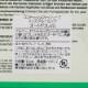 オードトワレ ベチパー&サンダルウッド 100ml/Scottish Fine Soaps(香水)
