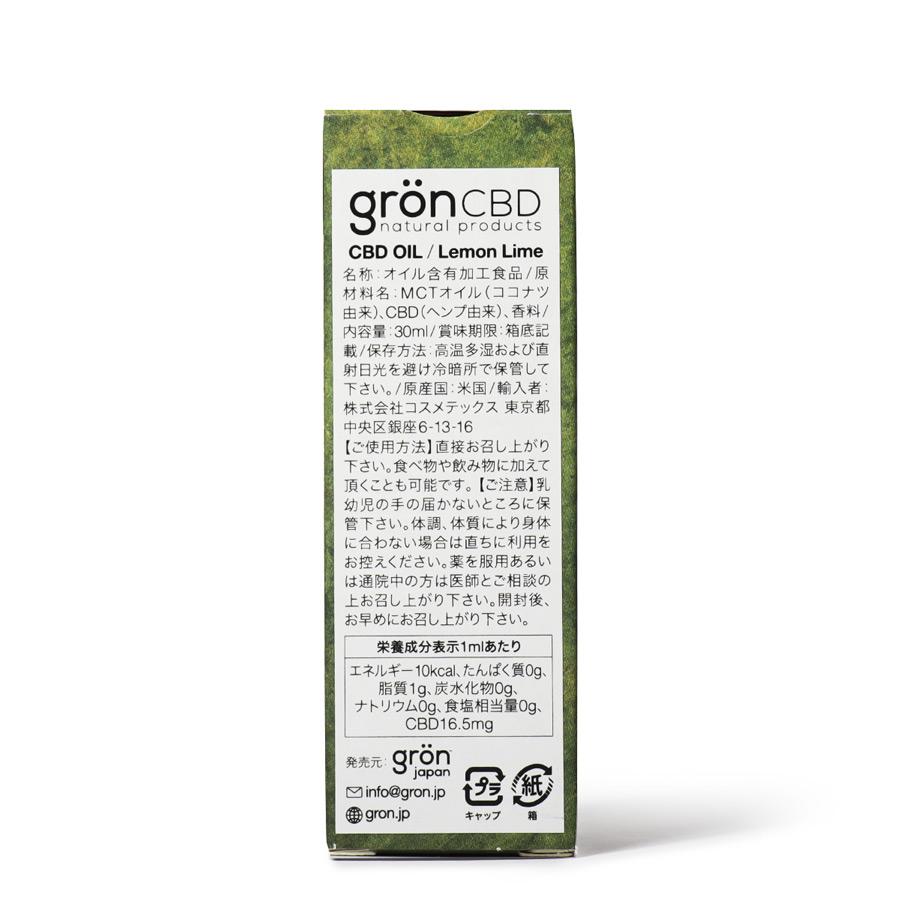 レモンライム CBDオイル CBD500mg/gron(CBDオイル)