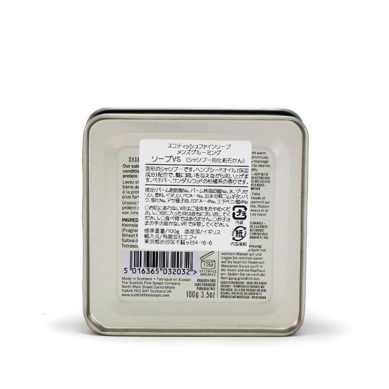 シャンプーバー(缶入り)100g/Scottish Fine Soaps(石鹸)