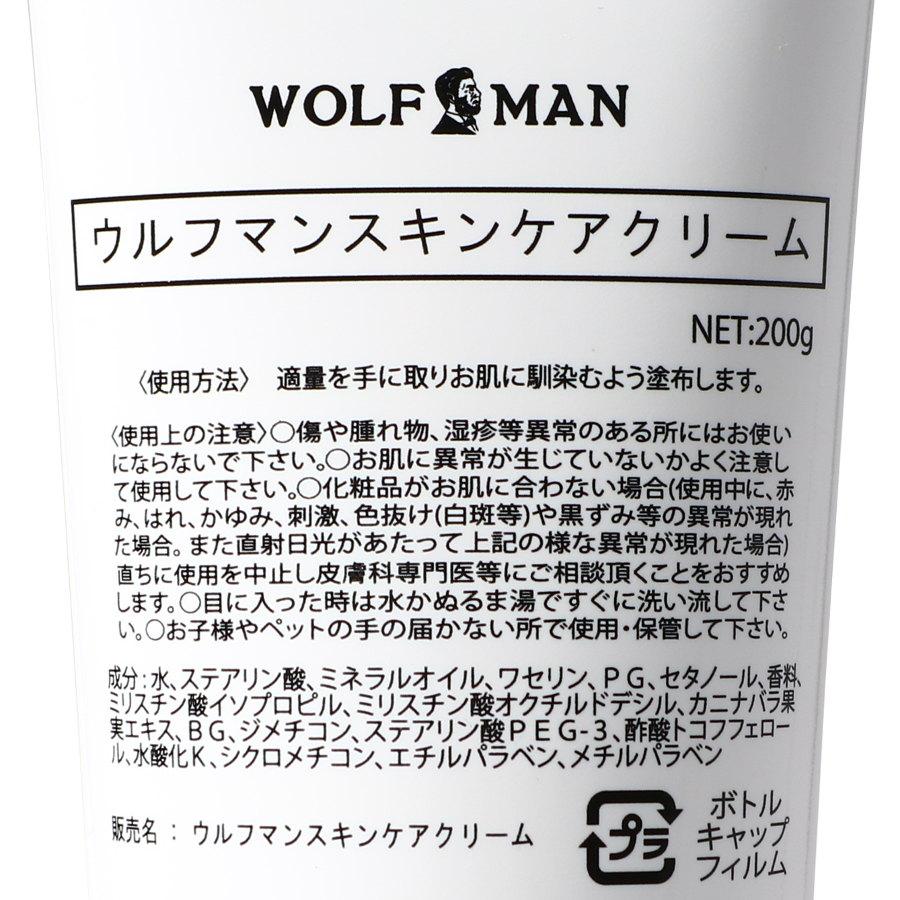 WOLFMAN スキンケアクリーム/WOLFMAN(スキンクリーム)