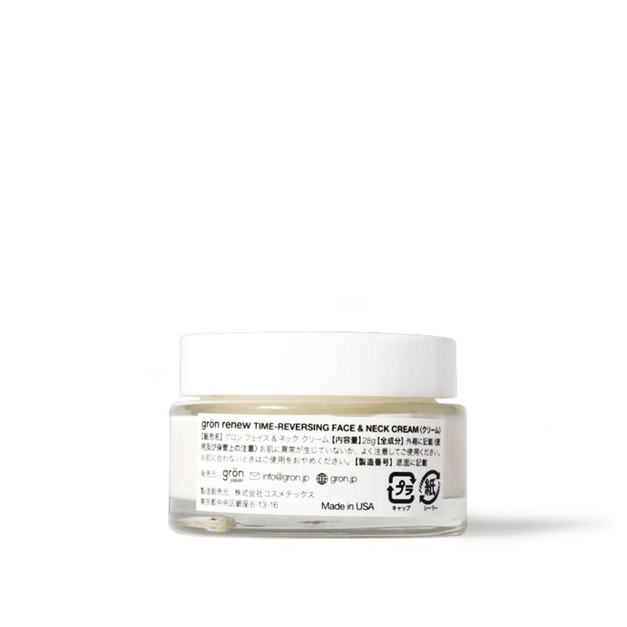 CBD フェイス&ネッククリーム CBD150mg/gron(フェイスクリーム)