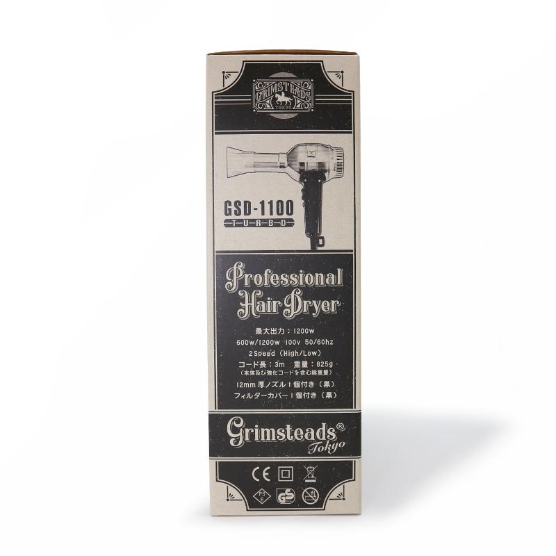 GRIMSTEADS プロフェッショナルドライヤー GSD110/GRIMSTEADS(ドライヤー)
