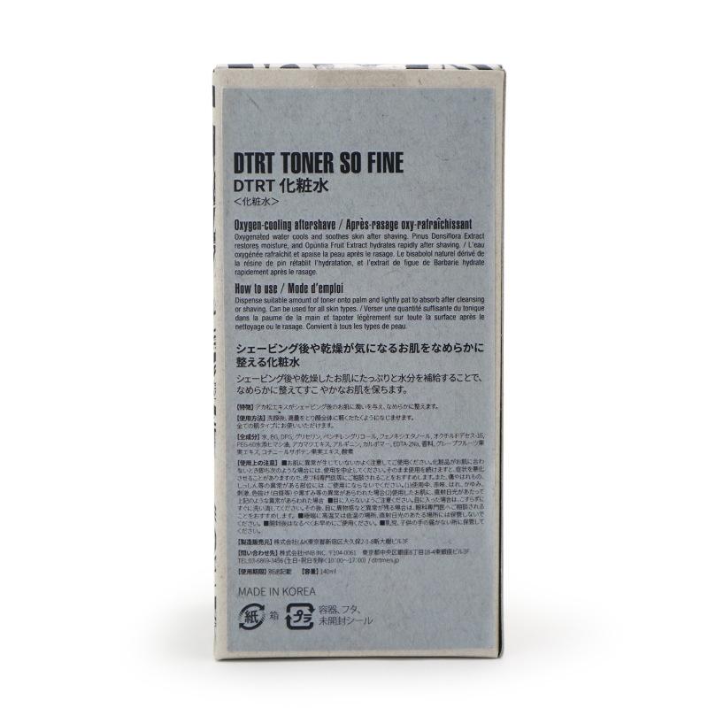 SO FINE 化粧水 140ml/DTRT(化粧水)
