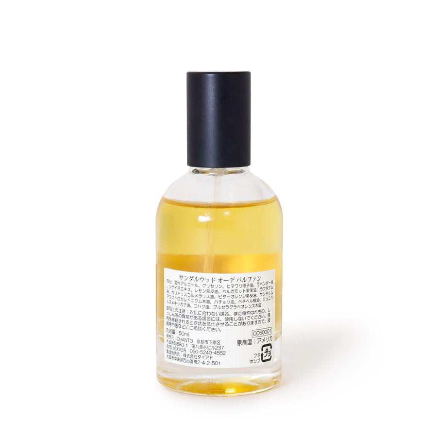 パフューム サンダルウッド/O'douds(香水)