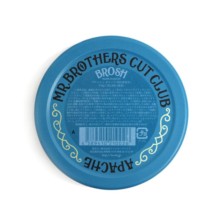 無香料ポマード/BROSH(ポマード)
