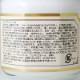 993 BODY CREAM/Linc Original Makers(ボディクリーム)