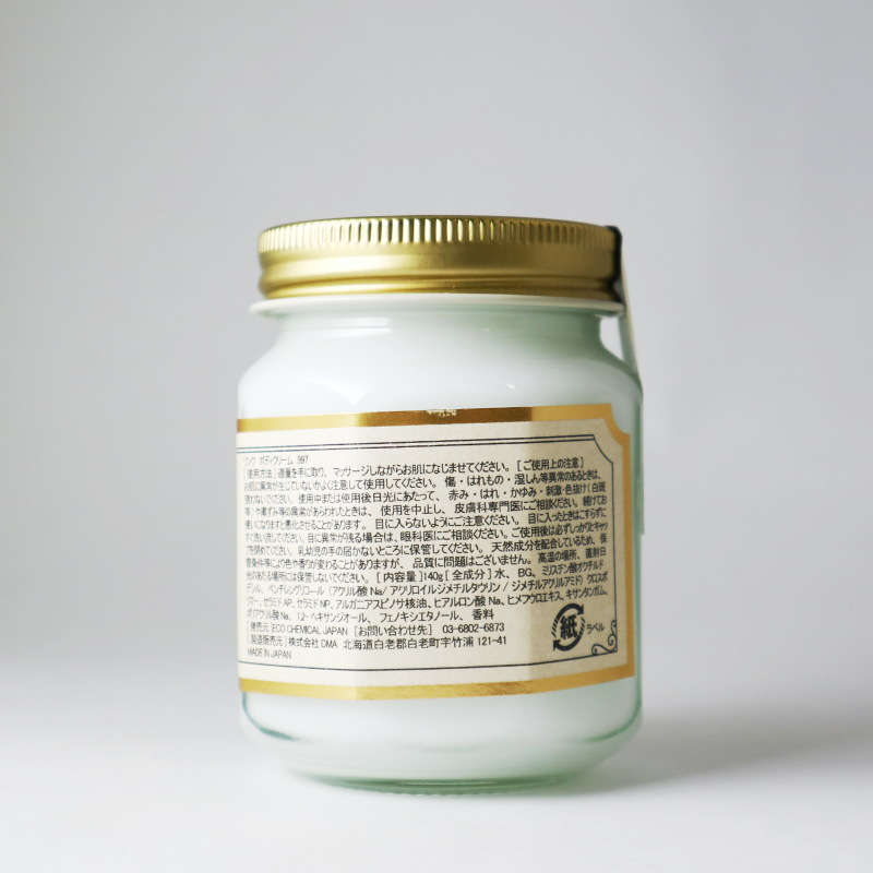 997 BODY CREAM/Linc Original Makers(ボディクリーム)