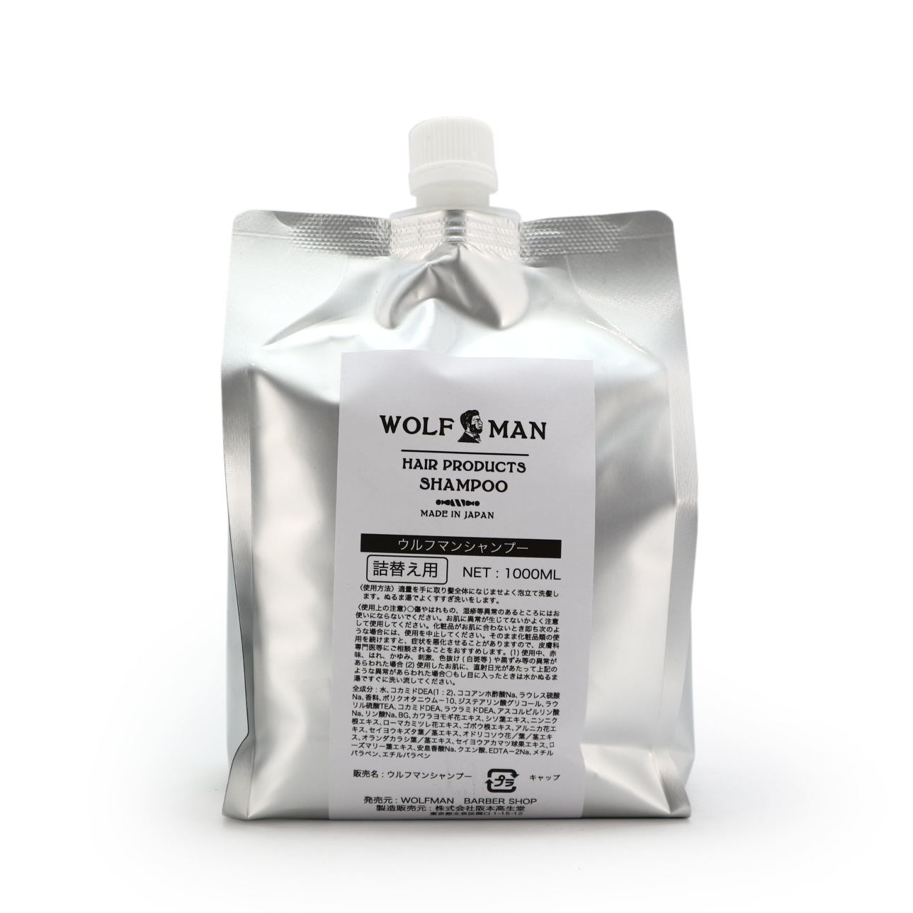 WOLFMAN SHAMPOO 詰替え用/WOLFMAN(シャンプー)