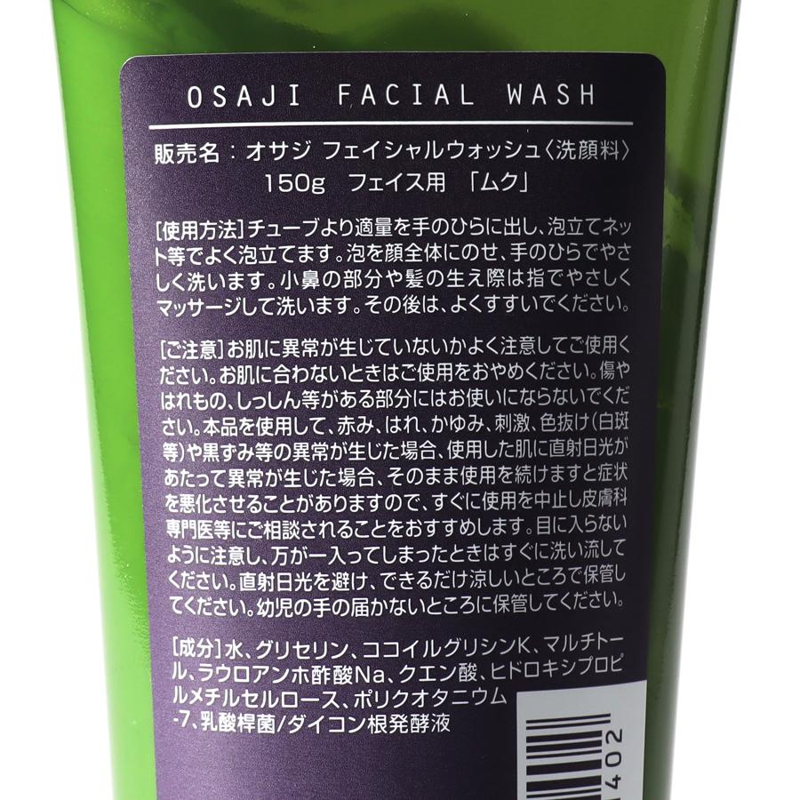 Muku フェイシャルウォッシュ/OSAJI(洗顔)