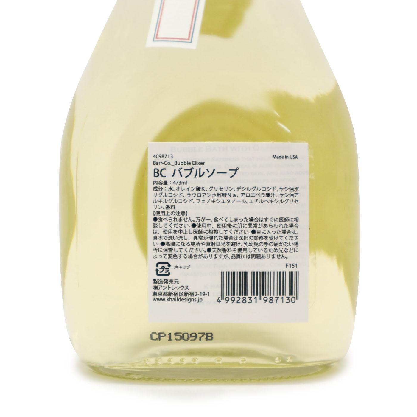 バブルソープ ミルク&バニラ/BARR-CO(ボディソープ)