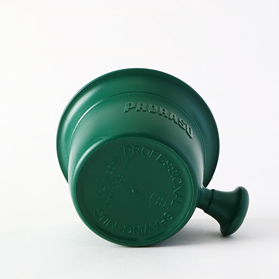 プロフェッショナル シェービング マグ/PRORASO(シェービングカップ)