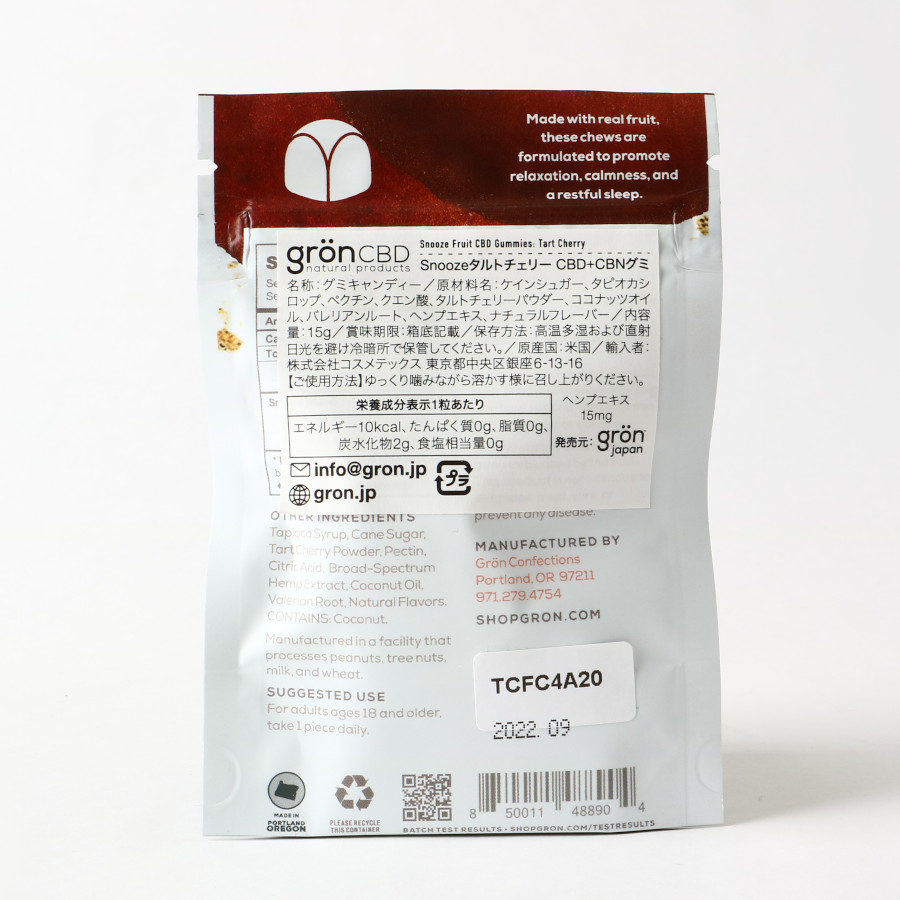 Snooze タルトチェリー CBDグミ CBD+CBN 75mg /gron(CBDグミ)