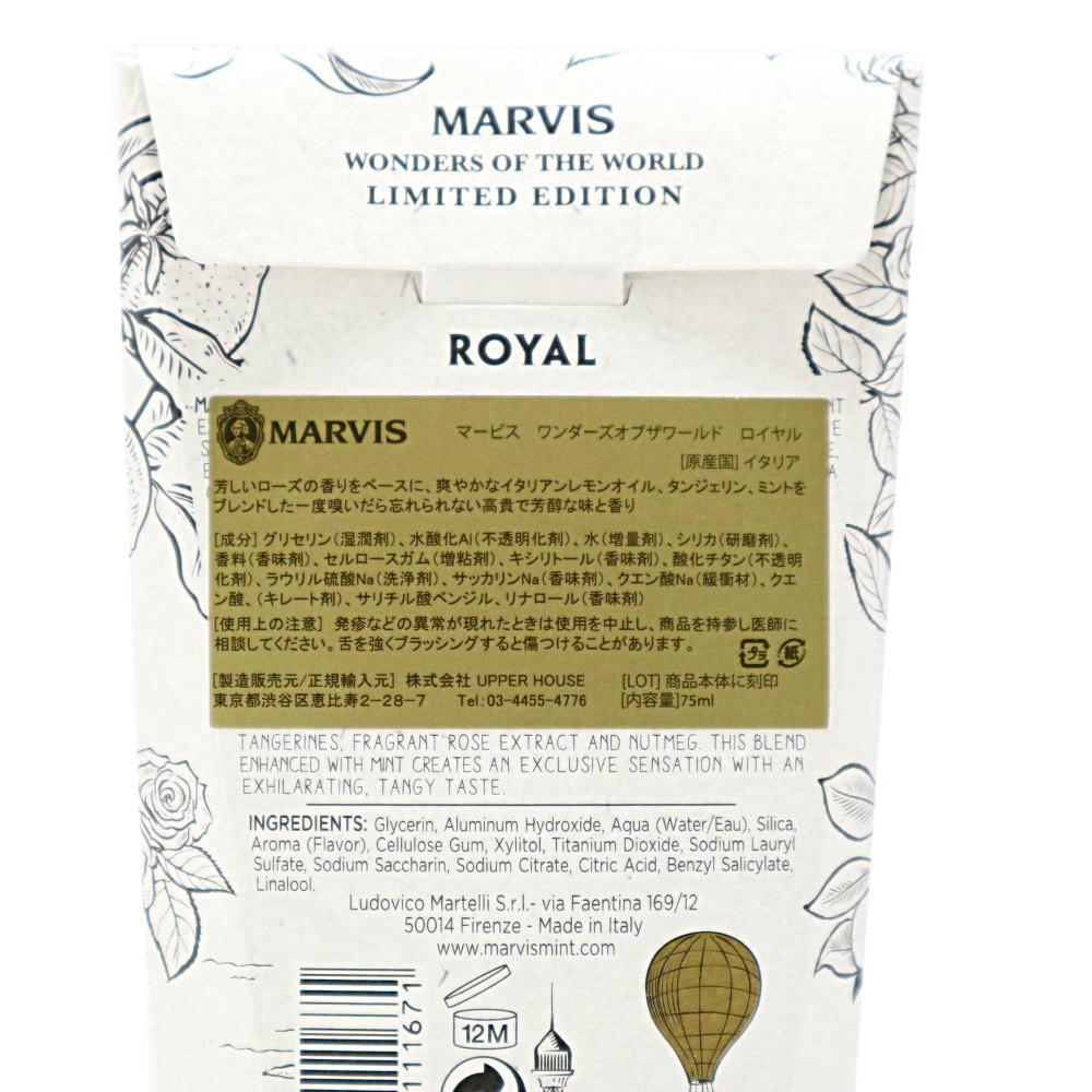 ワンダーズオブザワールド ロイヤル/MARVIS(歯磨き粉)