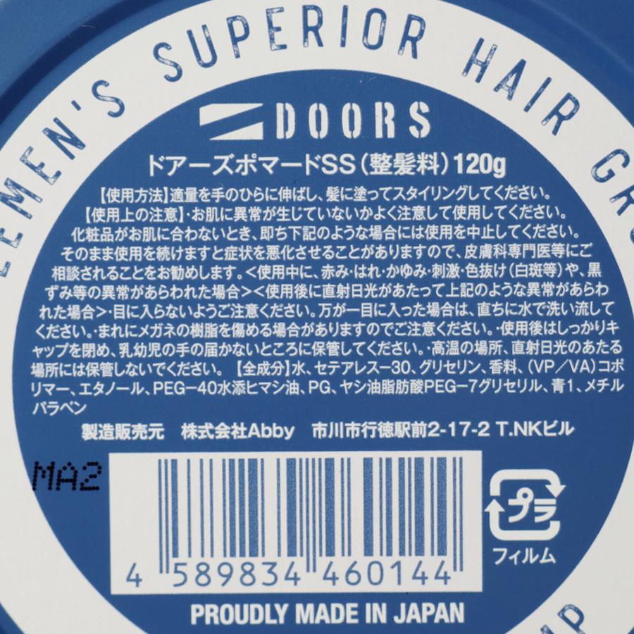 DOORS ポマード SS/DOORS(ポマード)