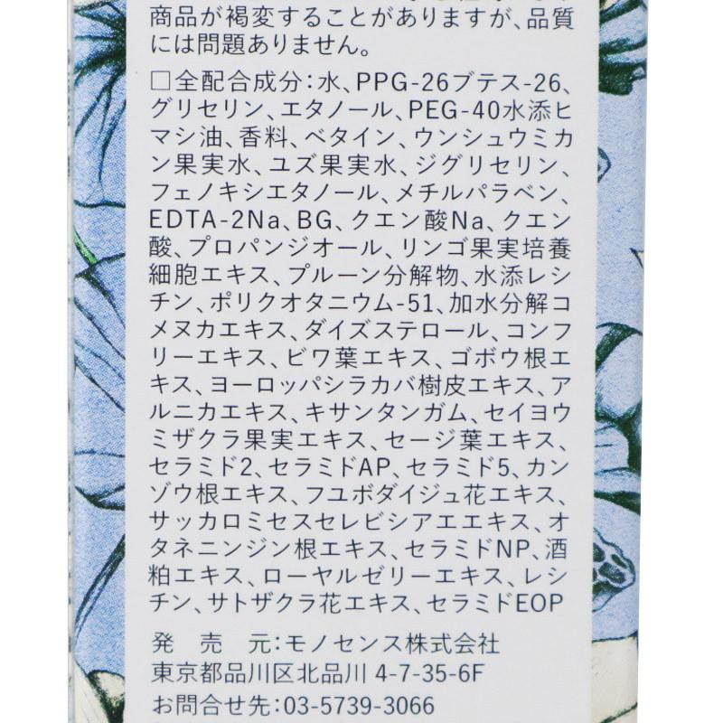 Body&Hair Fruits Water (Aquatic Magnolia) / SWATi(ボディ&ヘアウォーター)