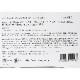 オーガニック ジェリーローション ハード カード型個包装5枚入り/bda ORGANIC(ローション)