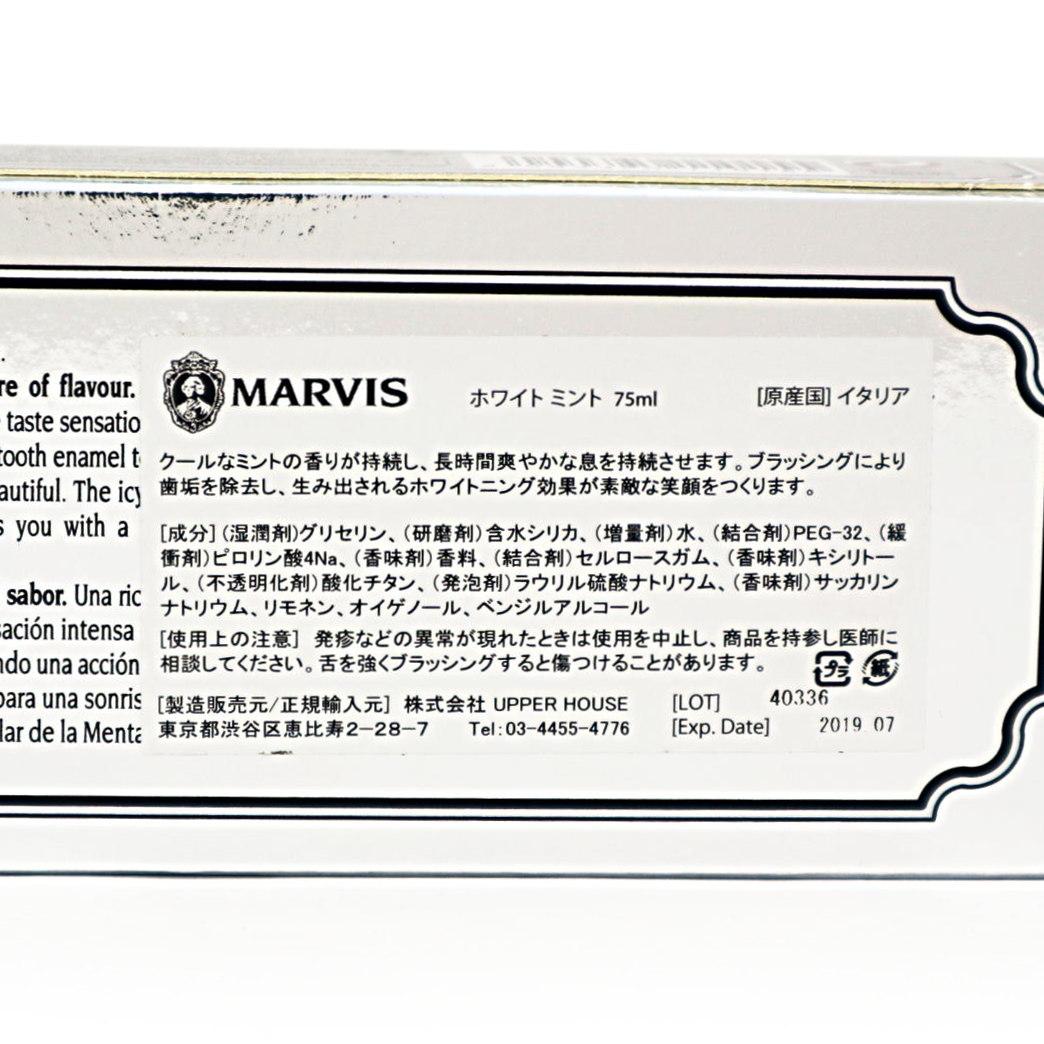ホワイト・ミント/MARVIS(歯磨き粉)