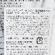 �32 ライム・オレンジ・レモン・セージ コロンゲル/Botanical Breeze(デオドラントゲル)