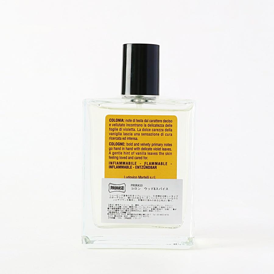 コロン ウッド&スパイス/PRORASO(香水)